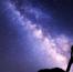 Рядом с ближайшей к Солнцу звездой обнаружена «вторая Земля»